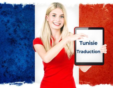 tunisie traduction
